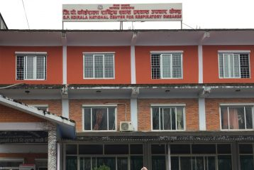 GP Koirala National Center for Respiratory Disease Control